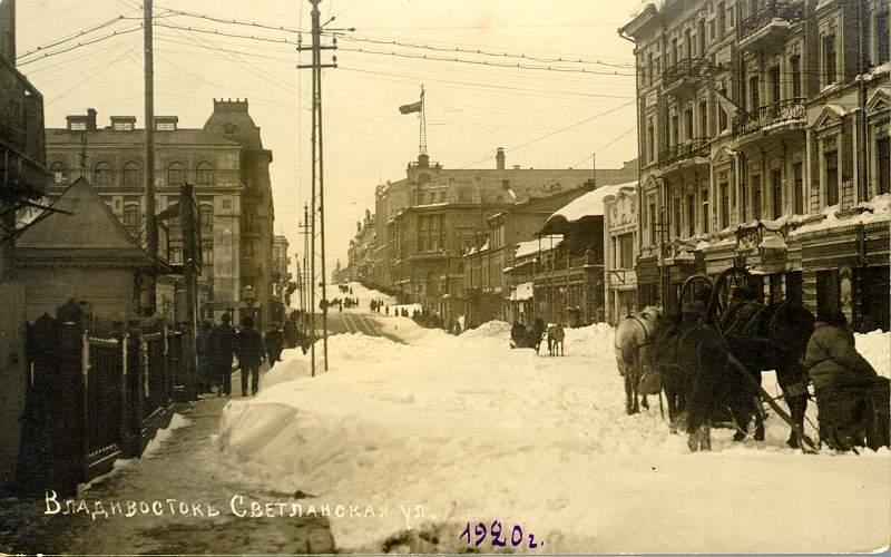Old Vladivostok.